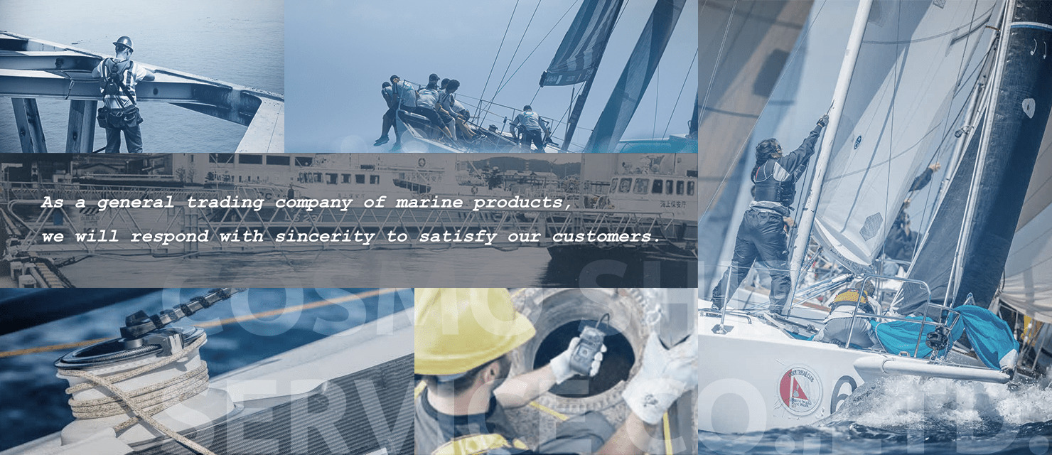 As a general trading company of marine products,we will respond with sincerity to satisfy our customers.